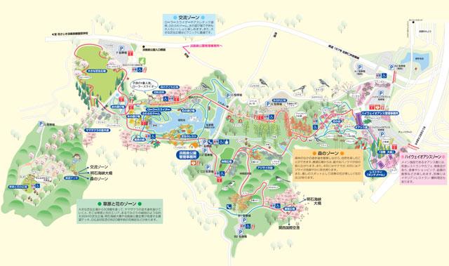 兵庫 県立 淡路島 公園