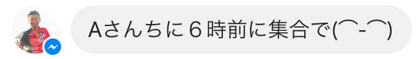 20160527_1745135000_iOS