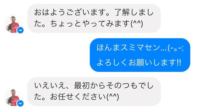 20160808_190404000_iOS