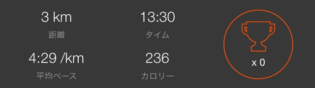IMG_2269